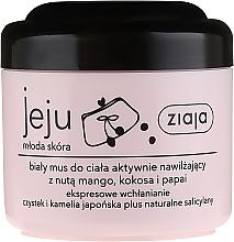 Parfums et Produits cosmétiques Mousse à l'huile de camélia japonaise pour corps - Ziaja Jeju