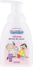 Parfums et Produits cosmétiques Bain moussant pour mains et corps, rose - Nivea Bambino Kids Bath Foam Pink