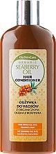 Parfums et Produits cosmétiques Après-shampoing à l'huile d'argousier bio - GlySkinCare Organic Seaberry Oil Hair Conditioner