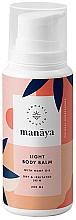 Parfums et Produits cosmétiques Baume à l'huile de chanvre pour corps - Manaya Light Body Balm With Hemp Oil