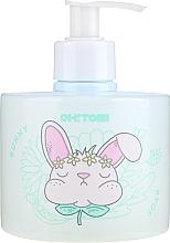 Parfums et Produits cosmétiques Savon liquide au litchi et mangue - Oh!Tomi Bunny Liquid Soap