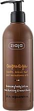 Parfums et Produits cosmétiques Lotion bronzante au beurre de cupuaçu et de karité  pour corps - Ziaja Cupuacu Bronzing Body Lotion