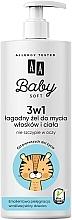 Gel lavant au panthénol pour corps et cheveux - AA Baby Soft — Photo N1