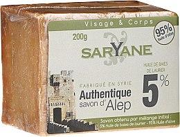 Parfums et Produits cosmétiques Savon authentique d'Alep 5% huile de baies de laurier - Saryane Authentique Savon DAlep 5%