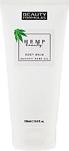 Parfums et Produits cosmétiques Crème Corps au Chanvre - Beauty Formulas Hemp Beauty Body Balm