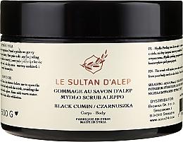 Parfums et Produits cosmétiques Gommage au savon d'Alep pour corps - Biomika Scrub-soap