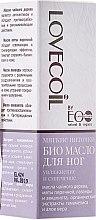Parfums et Produits cosmétiques Huile naturelle pour pieds - ECO Laboratorie Lovecoil Foot Bio Oil