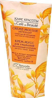 Crème-mousse nettoyante Cocktail de vitamines pour visage - Le Cafe de Beaute Vitamin Cream-Mousse