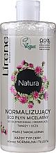 Parfums et Produits cosmétiques Liquide micellaire à l'extrait de bardane - Lirene Natura
