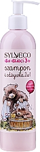 Parfums et Produits cosmétiques Shampooing et après-shampooing pour enfants - Sylveco For Kids Shampoo and Conditioner 2 in 1