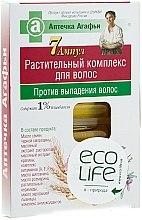 Parfums et Produits cosmétiques Complexe végétal pour cheveux, 7 ampoules - Les recettes de babouchka Agafia
