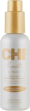 Parfums et Produits cosmétiques Traitement de lissage à l'huile d'argan et jojoba pour cheveux - CHI Keratin K-Trix 5 Smoothing Treatment
