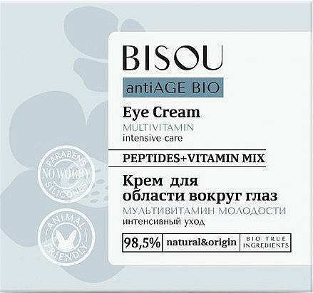 Crème aux vitamines pour contour des yeux - Bisou AntiAge Bio Eye Cream