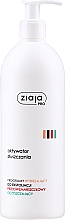 Parfums et Produits cosmétiques Activateur d'exfoliation pour visage - Ziaja Pro Exfoliating Agent