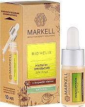 Parfums et Produits cosmétiques Multi-sérum à l'extrait de bave d'escargot pour visage - Markell Cosmetics Serum