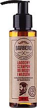 Parfums et Produits cosmétiques Shampooing doux pour barbe - Pharma Barbero Shampoo