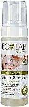 Parfums et Produits cosmétiques Mousse de bain - ECO Laboratorie Baby Mousse