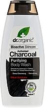 Parfums et Produits cosmétiques Gel nettoyant au charbon actif pour corps - Dr. Organic Activated Charcoal Body Wash
