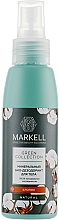 Parfums et Produits cosmétiques Déodorant minéral bio à l'extrait de coton - Markell Cosmetics Green Collection Deo Cotton