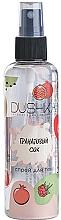 Parfums et Produits cosmétiques Spray pour corps Jus de grenade - Dushka