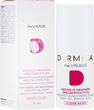 Parfums et Produits cosmétiques Crème-gel de jour et nuit à la caféine pour contour des yeux - Dermika Re.Visage