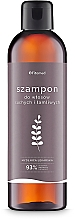 Parfums et Produits cosmétiques Shampooing à la saponaire, prêle des champs et cône de houblon - Fitomed Herbal Shampoo For Dry And Normal Hair