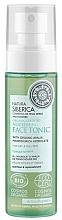 Parfums et Produits cosmétiques Lotion tonique à l'hydrolat d'aralia bio pour visage - Natura Siberica Organic Certified Nourishing Face Tonik
