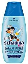 Parfums et Produits cosmétiques Shampooing et gel douche sans sulfates pour enfants - Schwarzkopf Schauma Kids Shampoo