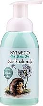 Parfums et Produits cosmétiques Mousse nettoyante pour mains Myrtille - Sylveco For Kids Hand Wash Foam
