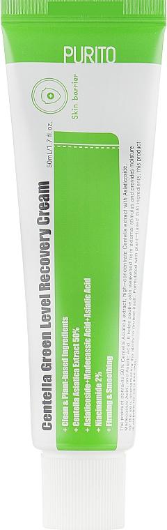 Crème à l'extrait de centella asiatica pour visage - Purito Centella Green Level Recovery Cream