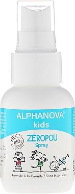 Spray à l'eau florale de lavande - Alphanova Kids Spray
