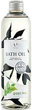 Parfums et Produits cosmétiques Huile de bain Thé vert - Kanu Nature Bath Oil Green Tea