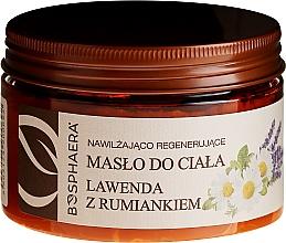 Parfums et Produits cosmétiques Huile pour le corps Lavande et camomille - Bosphaera