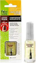 Parfums et Produits cosmétiques Huile à l'extrait de lotus pour ongles - FitoKosmetik