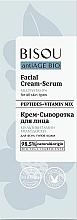 Parfums et Produits cosmétiques Crème-sérum aux vitamines pour visage - Bisou AntiAge Bio Facial Cream Serum