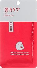 Parfums et Produits cosmétiques Masque tissu à l'allantoïne pour visage - Mitomo Premium Elasticity Faciel Essence Mask