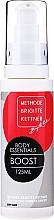 Parfums et Produits cosmétiques Crème pour cou et décolleté - Methode Brigitte Kettner Body Essentials Boost
