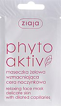 Parfums et Produits cosmétiques Masque à l'extrait de marronnier d'Inde pour visage - Ziaja Face Mask