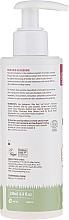 Crème délicate, lavante et probiotique pour enfants - Pure Beginnings Probiotic Baby Sensitive Cream Wash — Photo N2