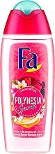 Parfums et Produits cosmétiques Gel douche à l'huile de tamanu, Fleurs exotiques - Fa Polynesia Secrets Umuhei Ritual Shower Gel