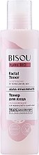 Parfums et Produits cosmétiques Lotion tonique à l'agave pour visage - Bisou Hydro Bio Facial Toner