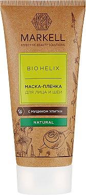 Masque gel peel-off à l'extrait de bave d'escargot , visage - Markell Cosmetics Mask