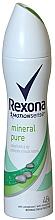 Parfums et Produits cosmétiques Déodorant spray - Rexona Mineral Pure