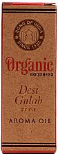 Parfums et Produits cosmétiques Huile aromatique naturelle à la rose - Song of India