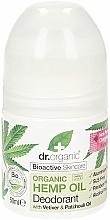 Parfums et Produits cosmétiques Déodorant roll-on à l'huile de chanvre bio - Dr. Organic Bioactive Skincare Hemp Oil Deodorant