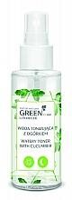 Parfums et Produits cosmétiques Lotion tonique au concombre pour visage - Floslek Green Gentle Make-up Remover