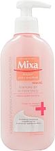 Parfums et Produits cosmétiques Gel-crème nettoyant à l'extrait d'huile d'amande douce pour visage - Mixa Sensitive Skin Expert Foaming Cleansing Gel