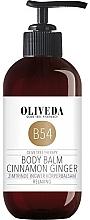 Parfums et Produits cosmétiques Baume à l'extrait de camomille pour corps, Cannelle et Gingembre - Oliveda B54 Body Balm Cinnamon Ginger