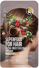 Parfums et Produits cosmétiques Masque à l'extrait de mûre pour cheveux - Superfood For Skin Blackberry Fabric Hair Mask