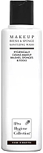 Parfums et Produits cosmétiques Nettoyant pour pinceaux et éponges à maquillage - Make-Up Brush & Sponge Sanitizing Wash